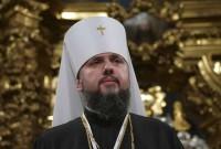 Наступного року ПЦУ визнає кілька Помісних Православних Церков