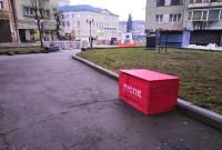 Комунальники Дрогобича готові до погіршення погодних умов