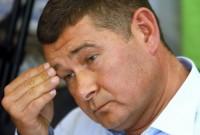 Онищенко проведе Новий рік у в'язниці Німеччини