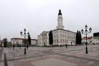 Влада Дрогобича