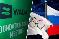 Росію відсторонили від міжнародних змагань на чотири роки