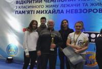 атлети Трускавця