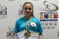 У Дрогобичі відбувся Чемпіонат Львівської області з плавання