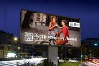 реклама Українською