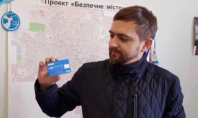 Картка Дрогобичанина
