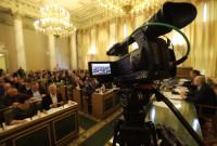 У Дрогобич скеровано 5 млн 620 тис. грн.