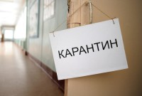 Від завтра у школах Трускавця призупиняється навчання