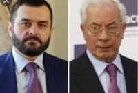 """Азарова і Захарченко засватають в """"Л / ДНР"""""""