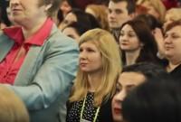 презентація Дрогобича