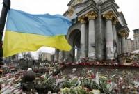 роковини розстрілів на Майдані
