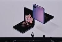 """""""Це просто диво"""", - смартфон-розкладачка від Samsung"""