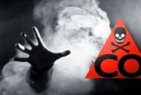 У Дрогобичі 6 осіб отруїлися чадним газом, більшість – діти