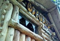 музей криївка