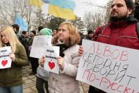 У Львові ліцей №45 відмовився переходити на українську мову навчання та оголосив про набір першокласників у російськомовні класи