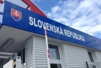Словаччина обмежила пропуск на свою територію
