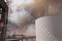 пожежі в Припяті