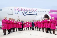 Компанія Wizz Air відкриє п'ять нових напрямків зі Львова