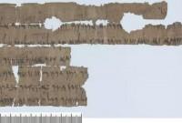 В Ізраїлі знайшли 2400-річне пасхальне послання