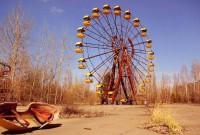 Мінекоенерго представить план розвитку Чорнобильської зони