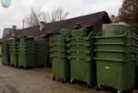контейнери для РСС