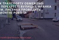 З 12:00 рух транспорту на перехресті вулиць І. Франка та М. Лисенка обмежують
