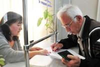 Уряд погодив доплати окремим категорія громадян та індексацію пенсій