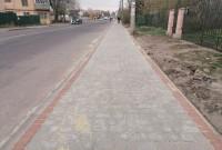 пішохідний тротуар