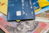 В Україні змінилися правила валютних операцій
