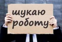 Львівщина - серед лідерів за кількість безробітних за час карантину