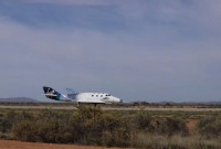 Апарат SpaceShipTwo