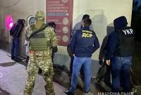 Україна кримінальна