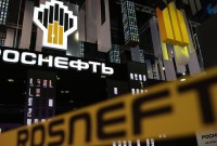 У Московії не вистачає уже сировини навіть на себе