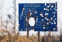 ТКГ щодо Донбасу проведе засідання в режимі онлайн