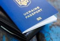 Україна забороняє виїзд своїх громадян без дозволу МЗС