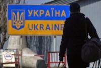 Українські заробітчани
