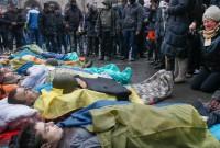 У Раді оскаржили закон про амністію учасників Євромайдан