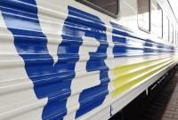 Коли у Трускавці відновлять залізничне сполучення?