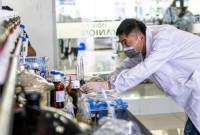 Китайські вчені
