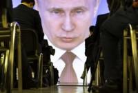 Путін дав собі право почати ядерну війну без нападу на Московію