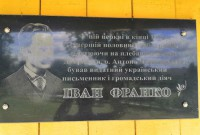 Дрогобицька ОТГ