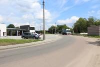 ремонт вулиці Вокзальна