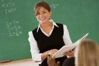 центр для вчителів