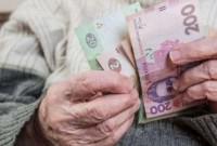 Від сьогодні в Україні підвищено прожитковий мінімум та пенсії