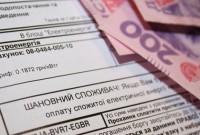 З серпня електрика в Україні подорожчає майже на 55%