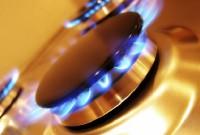 припинення газопостачання