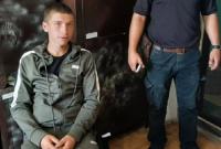 Зниклого 17-річного мешканця Пустомитівщини знайшли у зоні ООС