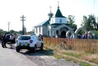 Церква ПЦУ