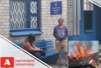 Банду шкуродерів під Запоріжжям побили та спалили їм авто і дачу