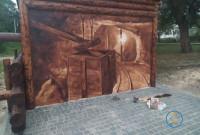 арт-об'єкти Борислава