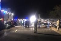 Авіакатастрофа літака